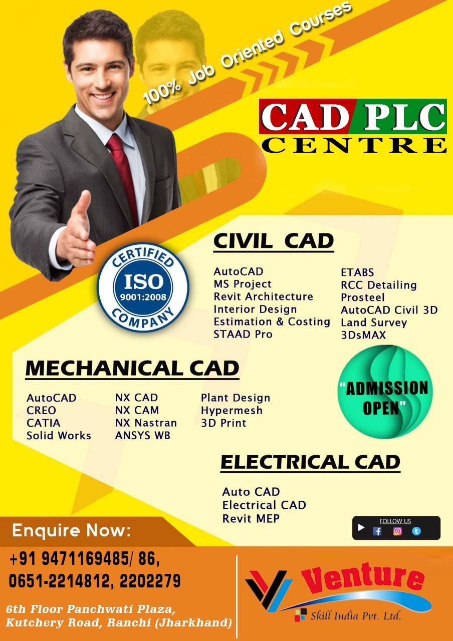 Join our CAD/PLC, In