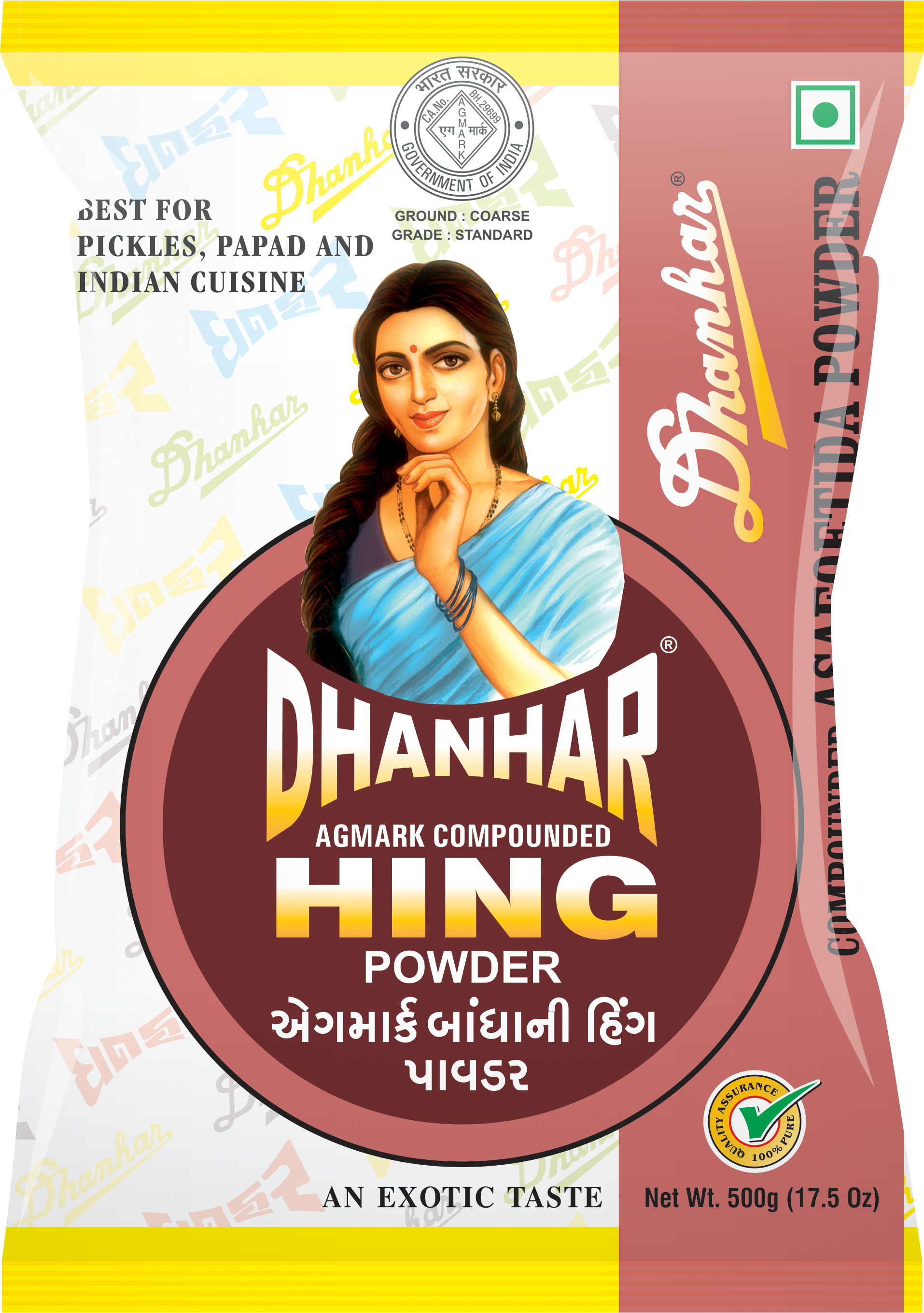 Dhanhar Masala' is a pioneer manufacturer, exporter, wholesaler/distributor, supplier and traderin the field of Spices. The company was incorporated with a vision to revolutionize the business definition by making international quality of Spices and Spice Powder. With humble beginnings, we are consciously covering the path of success with our dynamic spirit of entrepreneurship.   With the perseverance and hard work of our team, we made it possible to reach new avenues. Today, we have reached the epitome of culinary excellence. Suggestive inputs from our clients and employees have helped us scale new heights of culinary brilliance in the field of all kinds of Spices, Spice Powders, Hing, Indian Curry Spices, Indian Spices, Masala Powder, black pepper, spice mixes, like Garam Masala, Sambar Powder. ..... exporters of all spices and also suppliers, manufacturers of all spices in Maharashtra, madhyapradesh Rajasthan Cumin. Coriander. Nutmeg and mace. Mustard seeds.