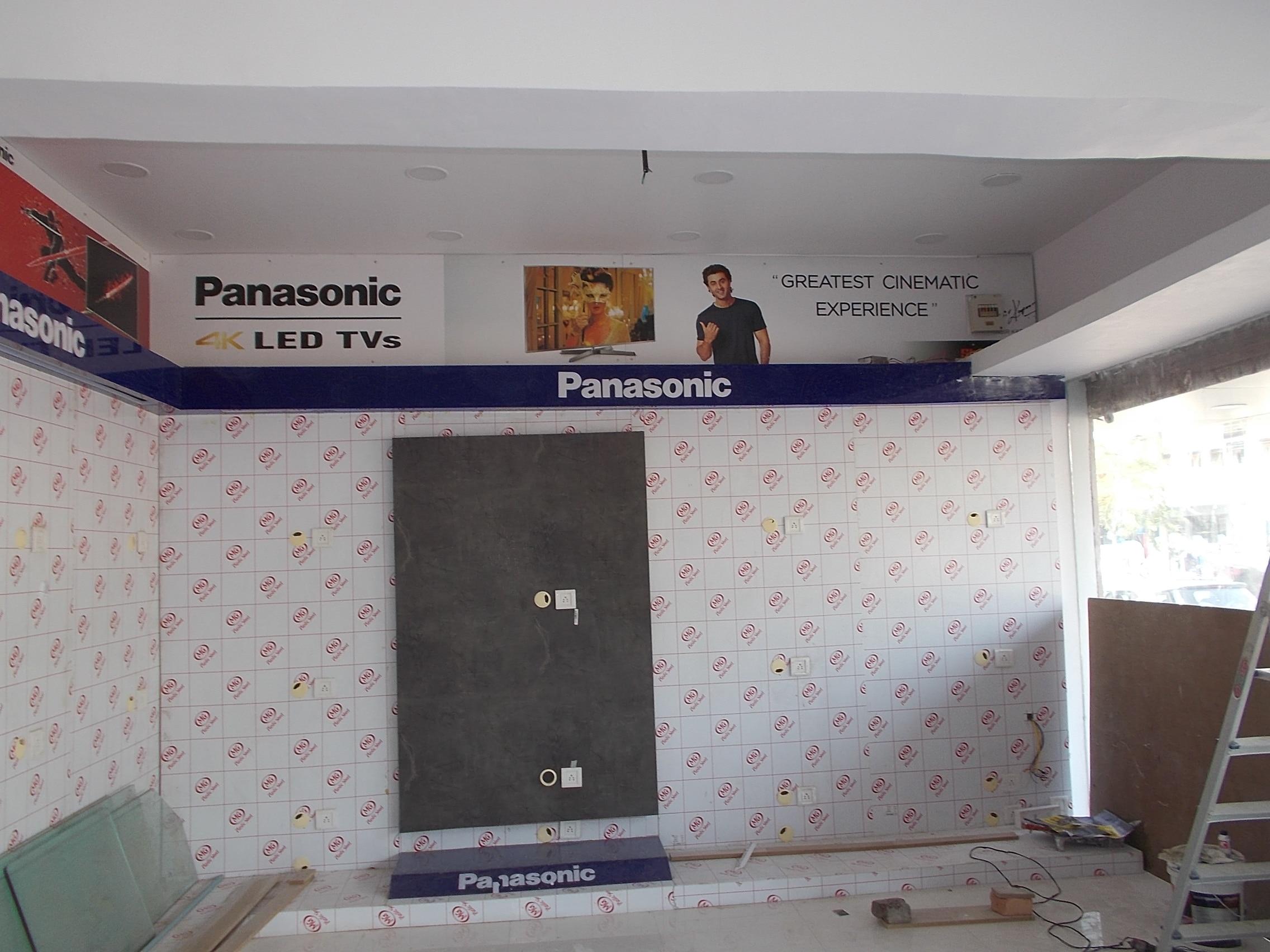 Panasonic Wall Brand