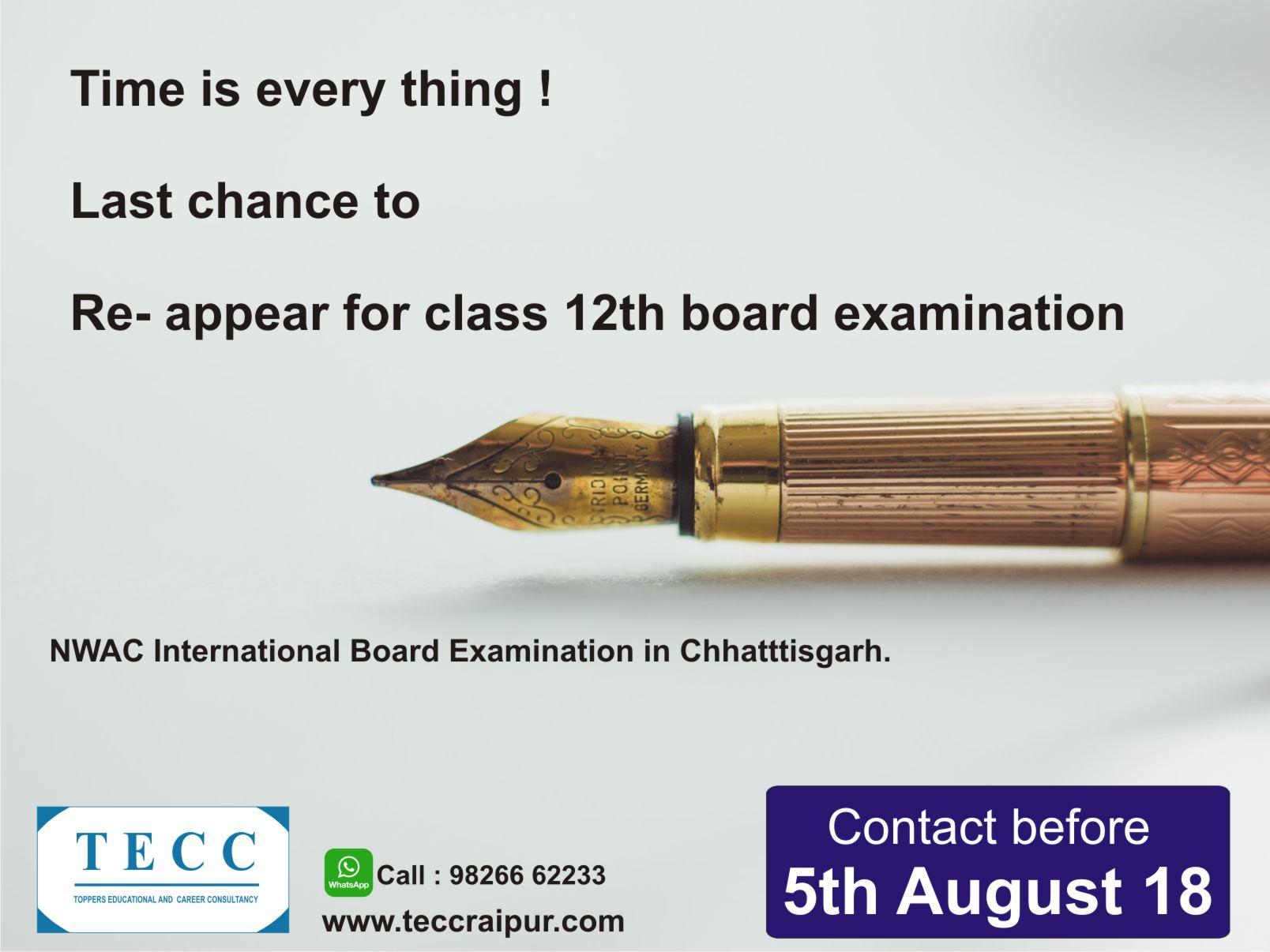 12वी में फेल विद्यार्थियो हेतु आखरी अवसर !  सरकार द्वारा मानया प्राप्त NWAC - अंतराष्ट्रिए बोर्ड परीक्षा के माध्यम अपना साल बचाए !  5 अगस्त से पहले संपर्क करे !  Mb. 98266 62233