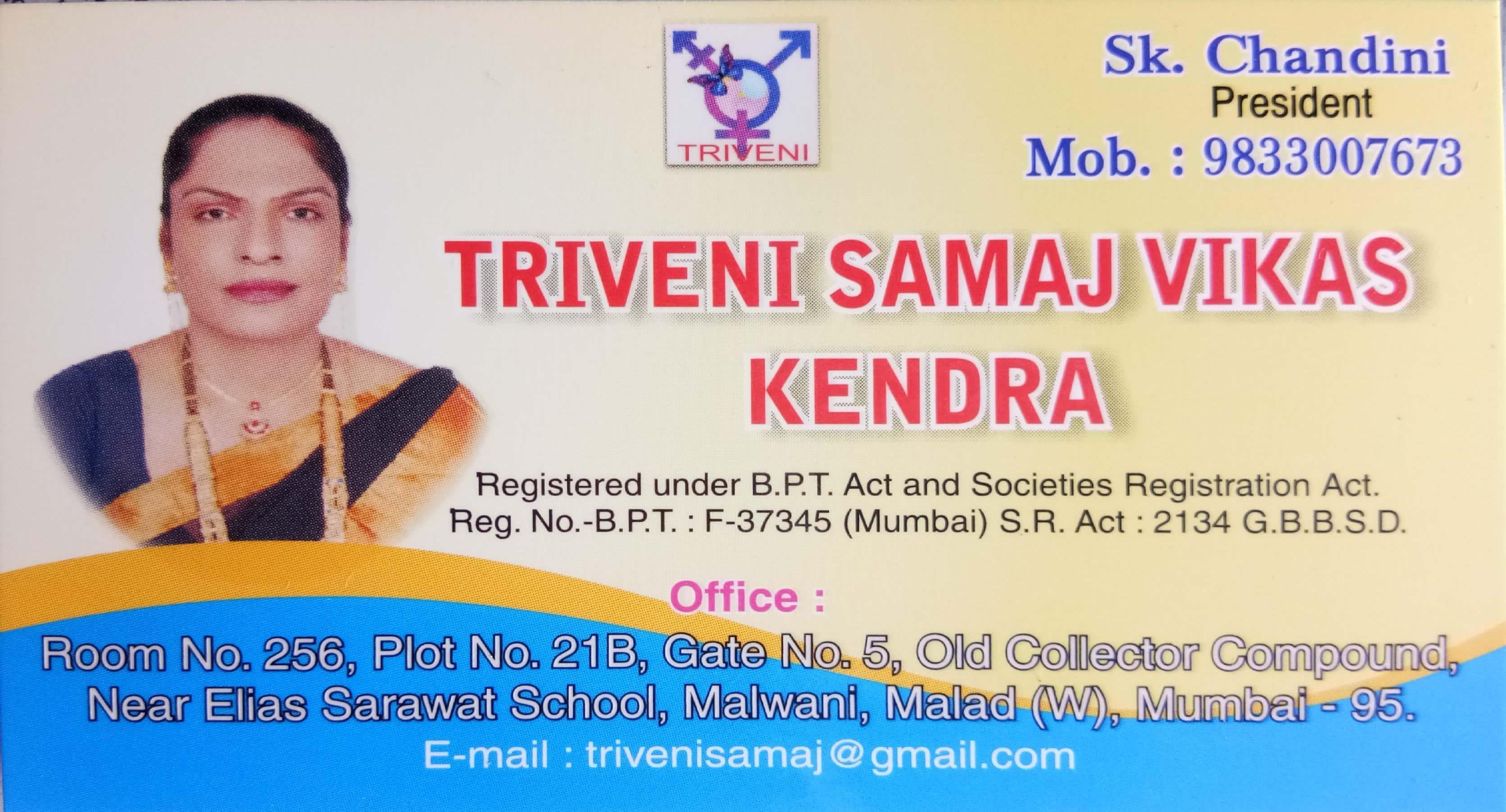 Hijra HIV Trust in mumbai  Hijra HIV Trust in | Triveni Samaj Vikas