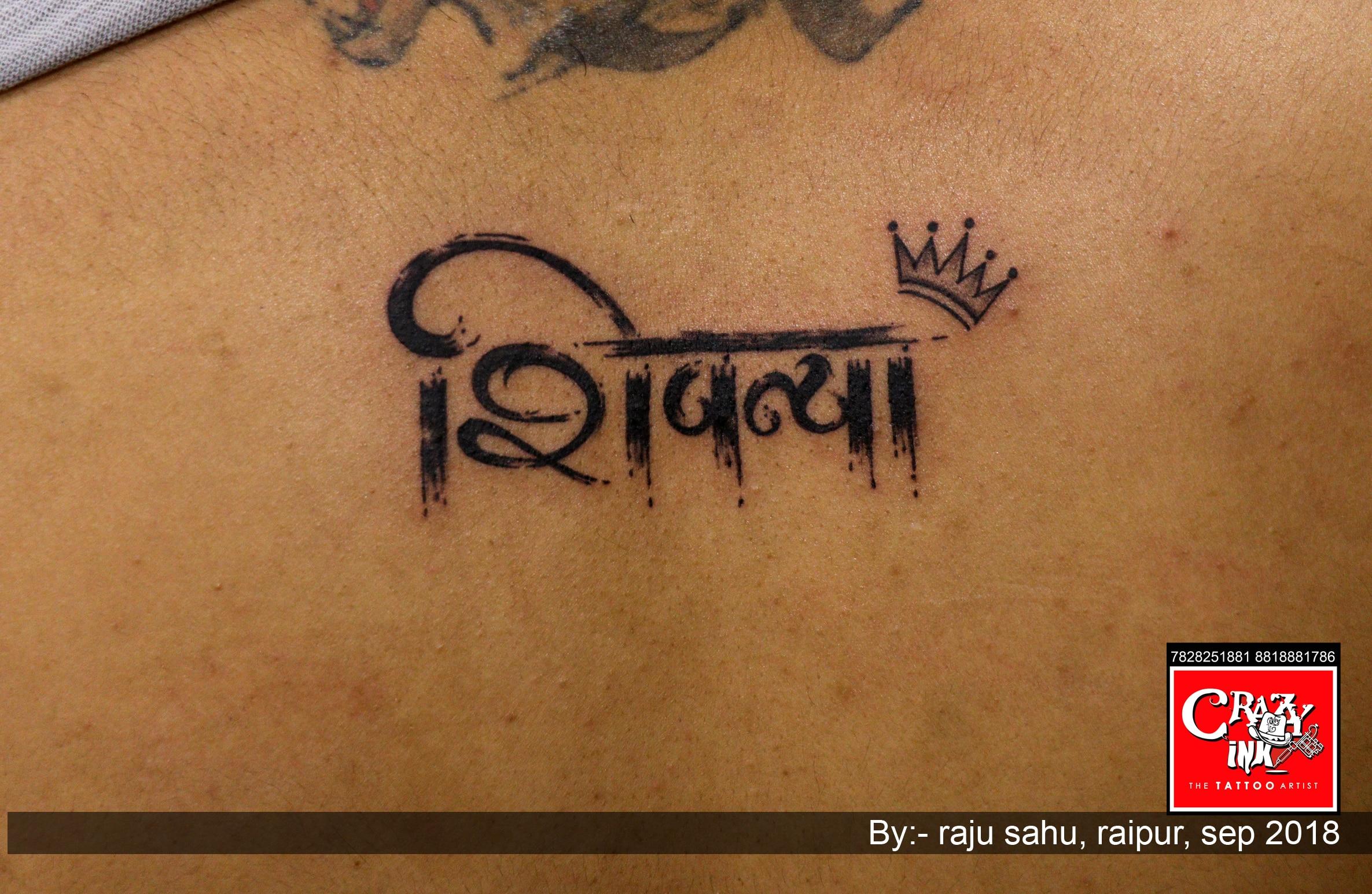 Shivanya Name Tattoo With Crown Tattoo By Ra Crazy Ink Tattoo