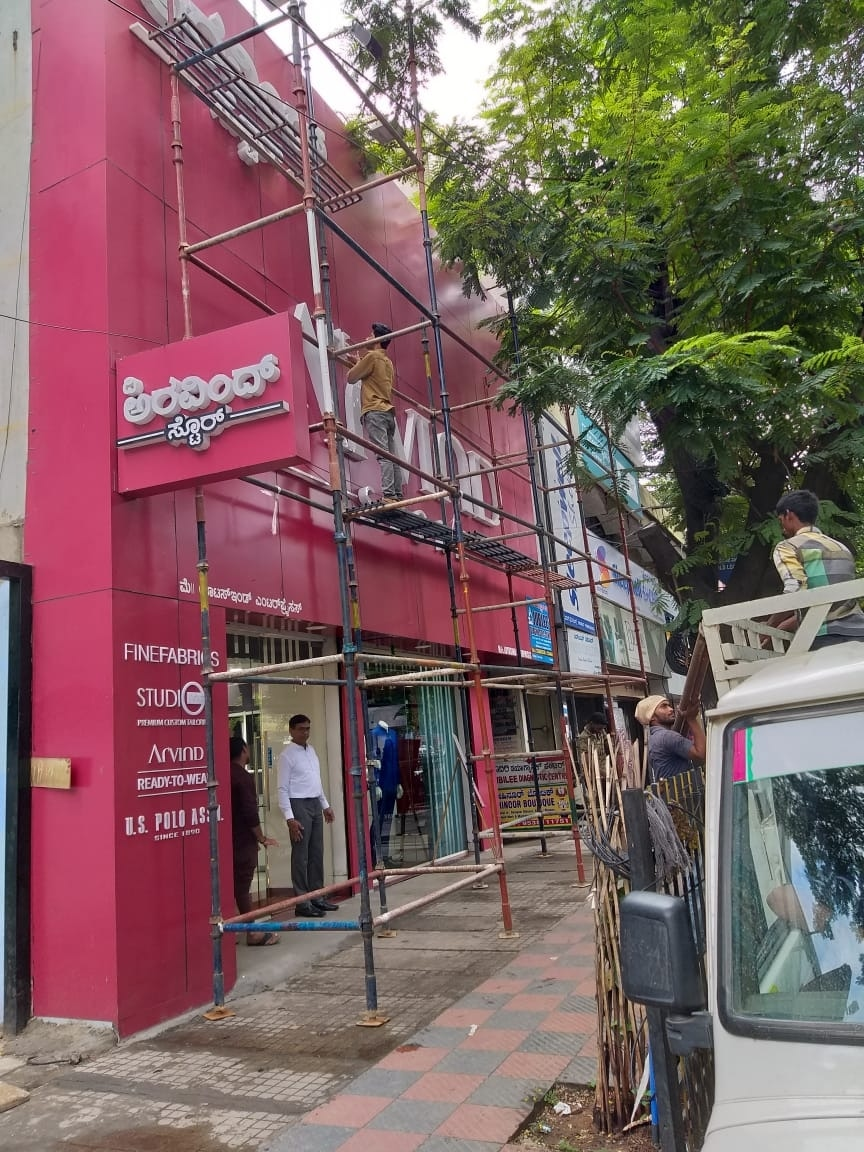 We provide Scaffolding on rental in city for various sectors like signages, hoardings, painting, plastering, auditorium interiors, shuttering etc We give best affordable prices to our customers