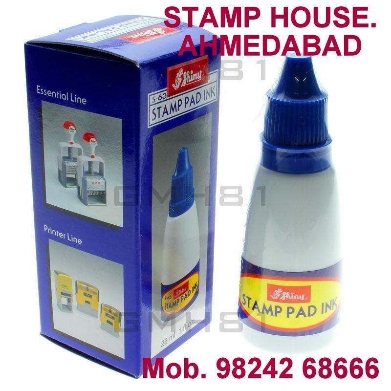 Shiny self ink stamp