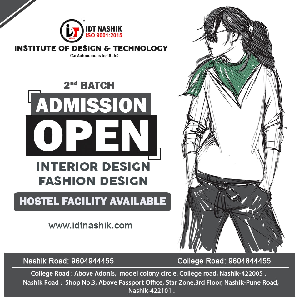 Best Interior Design College In Nashik Best F Idt Nashik Interior Fashion Design
