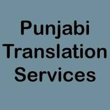 Punjabi Translation and Interpretation servic | Multilingual Agency
