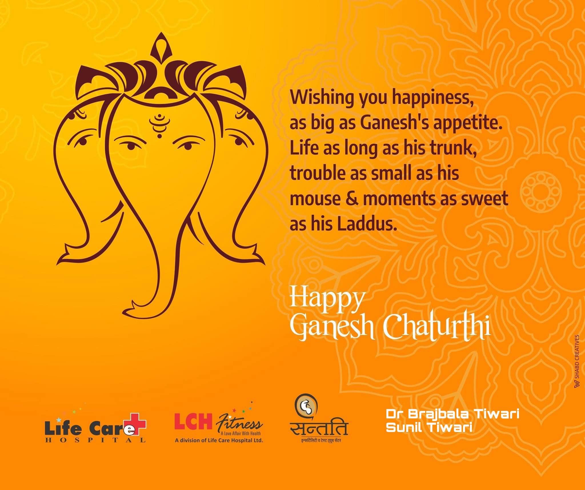 May lord Ganesha enr