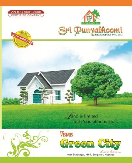 Viswas Green City is an excellent Real Estate Investment opportunity in Hyderabad as it is a DTCP approved plotted layout and gated community which is developed near ISRO-NRSC Shadnagar. Shadnagar is identified as satellite township by HMDA - by Viswas Green City, Hyderabad
