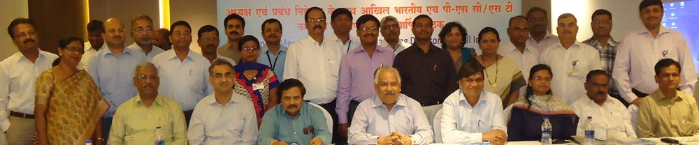 CEC Members with C& MD  - by hpsewa, Hyderabad