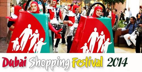 """Dubai Shopping Festival 2014"" Is On....................!!! We Are Ready With New Packages Are You Ready to Fly There. If So Just Contact Us www.kennedyholidays.com - by Kennedy Holidays, Hyderabad"