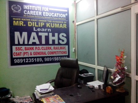 Best maths institute for all government jobs preparations in mukherjee nagar