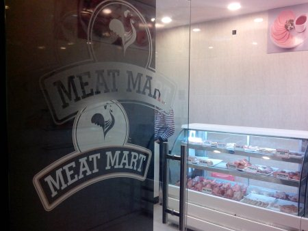 Frozen Chicken shop in malviya nagar, South Delhi - by Meat Mart  |  The Frozen Chicken Shop, South Delhi
