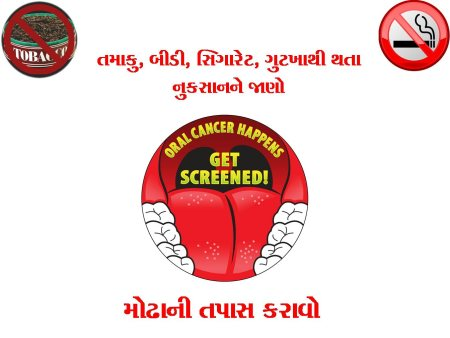 Satyam Jeevanam........Get addicted to Life, Quit Tobacco - by SATYAM MULTISPECIALITY DENTAL CLINIC, Vadodara