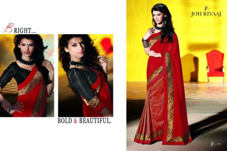 Latest Party Wear Sarees Collections. - by S.V. Silks, Hyderabad