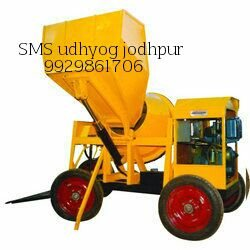 concrete mixture available for rent - by SMS UDHYOG, Metan