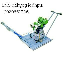 construction vibrator for rent and sales  - by SMS UDHYOG, Metan