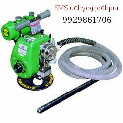 dust cleaner  - by SMS UDHYOG, Metan