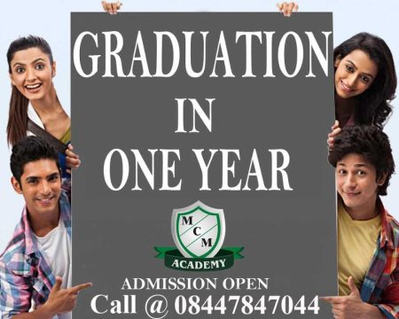 Call 0844-784-7044 ADMISSION OPEN Now Students can save their time of gap years of 2 or 3 Years who have discontinued their study after 12th or Graduation. Candidates can complete their Degree in One Year. We (My Career Mantra Academy) offe - by My Career Mantra Academy, Delhi