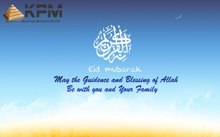 "KPM Wishes you all EID MUBARAK !!!   - by KPM Learning Solutions  ""Shaping Your Future"", Bangalore"