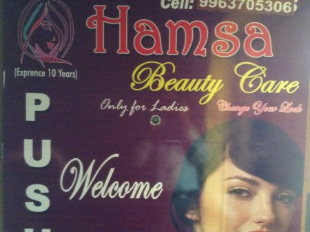 We do all types facial and hair cuts.  best Solon in Begumpet. - by Hamsa Beauty Care, Hyderabad