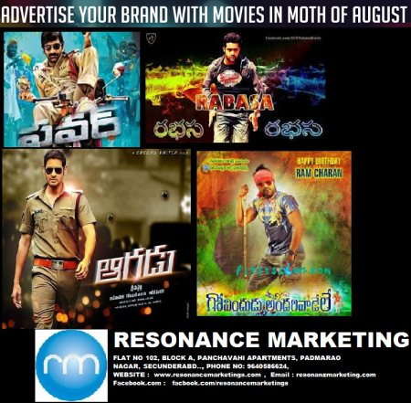 in the Aug Month their is a Twenty20 overs match on the Cinema Screen i.e  ( TOLLYWOOD VS BOLLYWOOD) ITS A RIGHT TIME TO MAKE THE PUBLICITY OF YOUR BRAND    http://resonancemarketings.com/ - by RESONANCE MARKETING , Hyderabad