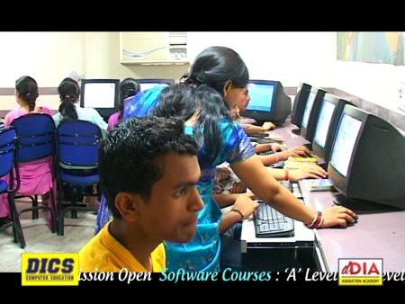 dics computer training in delhi