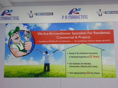 The Complete Air Conditioning Solution with 23 years experianced technical support. We do under take Repairing work and Annual Service contracts. - by P R Marketing, Ahmedabad