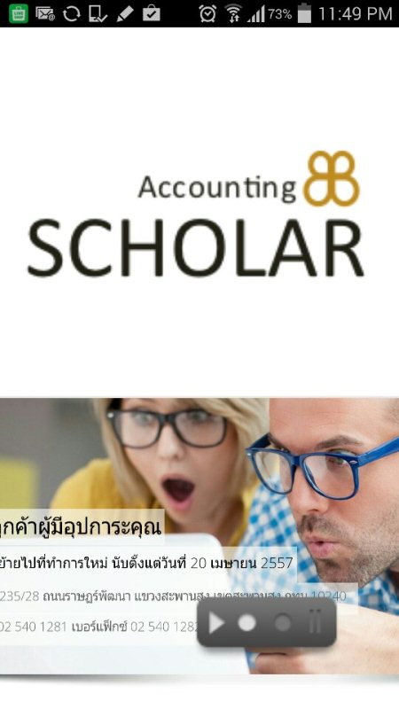 Www.Scholaraccounting.com - by Scholar Accounting, Mueang Phetchaburi District