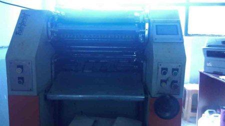 Computer stationery printing machine - by Sri Sai Surya  Data Forms, Hyderabad