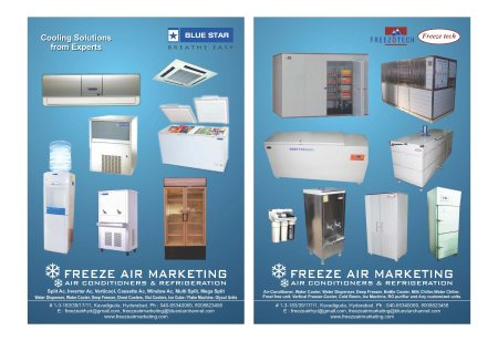 Visi Cooler, vertical freezer, vertical cooler, under counter freezer and cooler, co2 chiller, acid chiller, water chiller, water cooler, milk chiller, milk cooler, bottle cooler, cold room, cold storage, blood bank refrigerator and any customized freezers or customized coolers please contact 8008823458