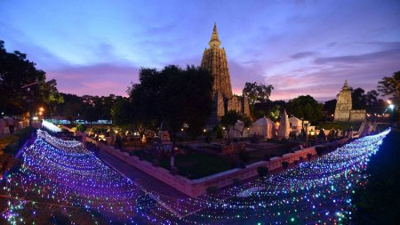 Bodh Gaya a Holy place for buddhist.