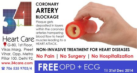 Prevent Heart Attacks by Removing Blockages  Science & Health: Cure and Reverse Your Heart Diseases Without Surgery - EECP treatment in Delhi  An American technology is available now in Trans-Yamuna Delhi which can not only help you prevent - by 34 Heart Care - Best Non Invasive Treatment Clinic for Heart Diseases, Delhi