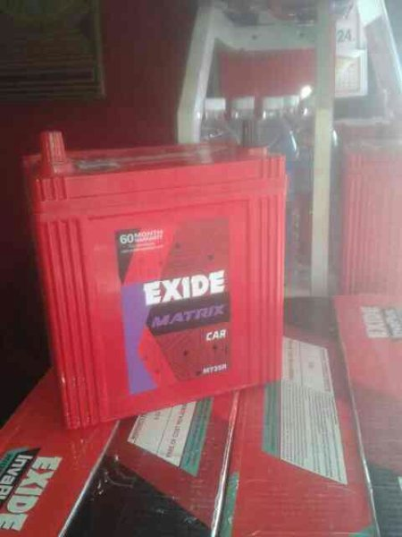 We are Exide Battery Dealers