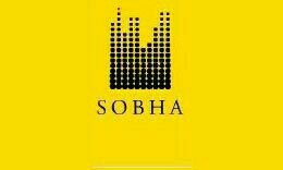 2 BHK Flats for Sale in Bangalore. Here at Sobha we provide the Best 2 BHK Apartments with All the Amenities Available. Please call us or fill the enquiry form for more details. - by Sobha Properties, Bangalore