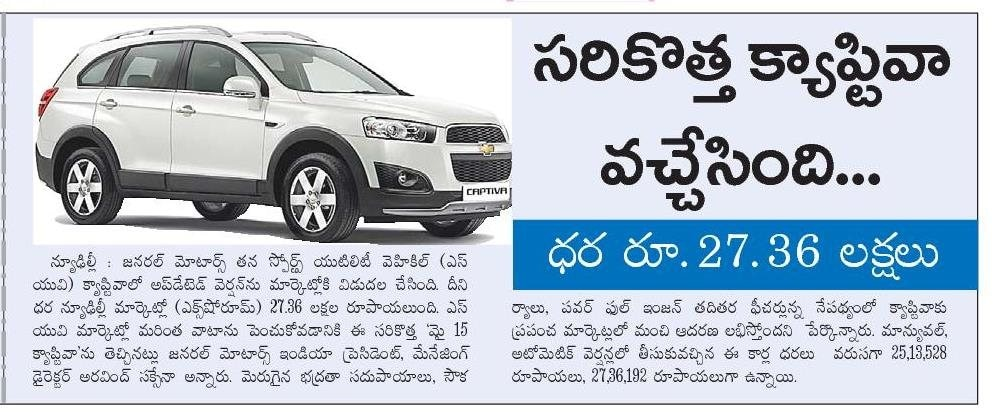 New Captiva News... - by Orange Auto Pvt Ltd, Hyderabad