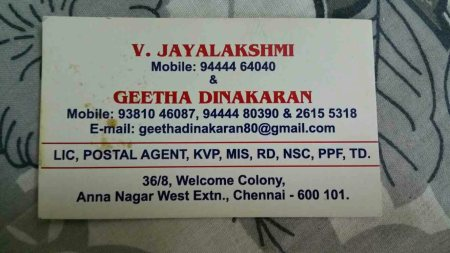 I am a insurance agent in chennai - by Geetha Insurance  Agent , Kanchipuram