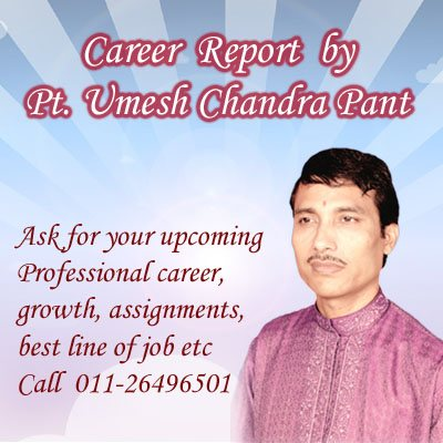 er variations, fluctuations, upcoming Professional career, growth, assignments, best line of job. Contact Astrology Horoscope India Center Delhi for Career Report to address these issues in advance by Renowned Astrologer.