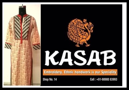 The Summer collection is here. Visit 'KASAB ' @ Heera Panna Complex, Dr. Yagnik Road, Rajkot, & chek our new arrivals in Kurti, suit pieces and Materials.   - by Kasab, Hasvik