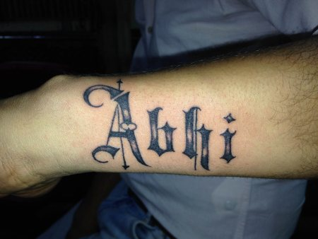 Text tattoo done at passion of tattoos kalkaji new delhi  # writing tattoos # permanent tattoos # tattoos for wrist  # best tattoo artist  # best tattoo shop  # passion of tattoos   - by Passion Of Tattoos, Delhi
