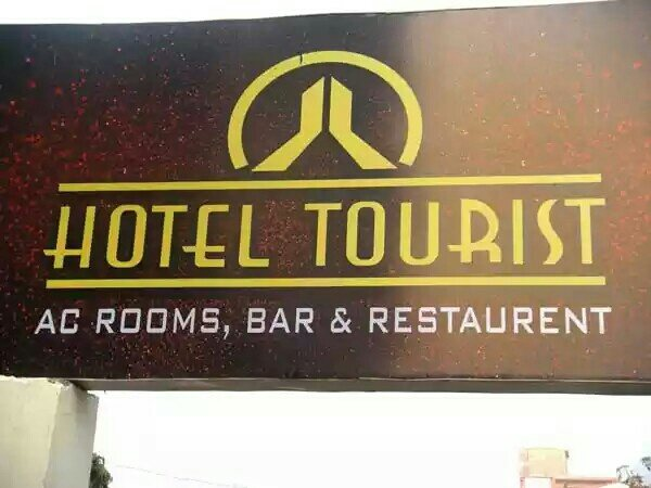 Hotel Tourist - by Hotel Tourist Bar and Restaurant, Agra
