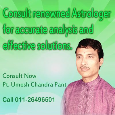 rologer online in Delhi India and abroad. Get Accurate Horoscope and Indian Vedic Astrology by famous astrologers - Astrology Horoscope India Center.