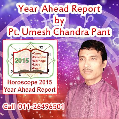 trology Services by Astrology Horoscope India Center. Get your personalized prediction from World Renowned Astrologer Pt. Umesh Chandra Pant.