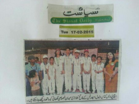 Hyderabad Public School Pvt. Ltd. Primary Branch celebrated Sports day . On  Sports day  Article got published in various news papers. - by HPS KIDS, Hyderabad