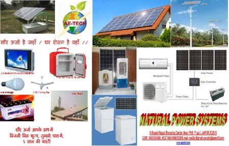 Solar Home Pack System to Customers. - by Natural Power System, Jaipur