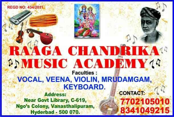 Contact for music classes for carnatic vocal, veena, violen, keyboard and guitar. - by Raaga Chandrika Music Academy, Hyderabad