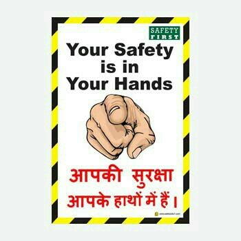 Safety Posters In Chennai
