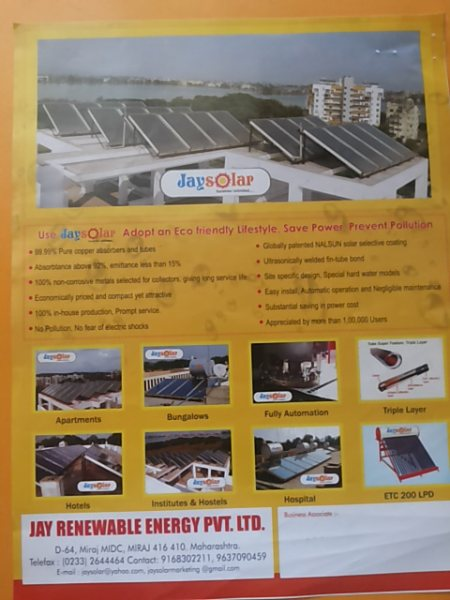 Manufacturer of Solar Water Heater in Sangli. - by Jay Renewable Energy Pvt Ltd, Solapur