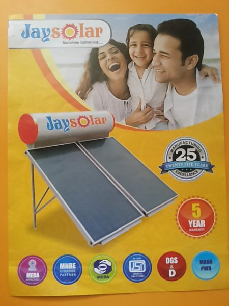Solar Water Heater Manufacturer in Sangli. - by Jay Renewable Energy Pvt Ltd, Solapur