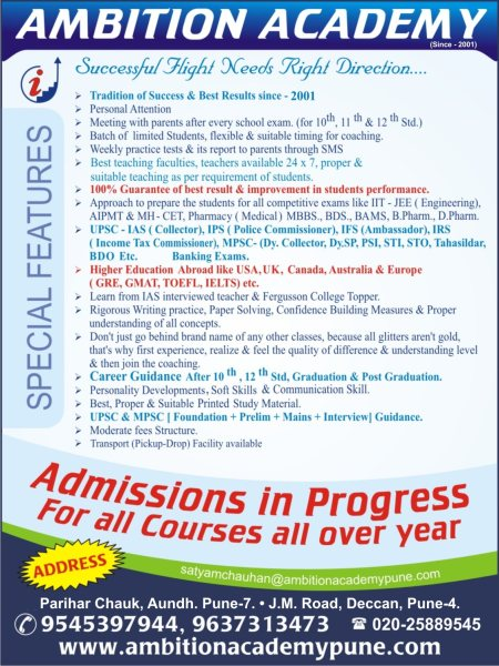 Ambition Academy Rank in top 3 in whole Pune reason for Medical Entrance. Engineering Coaching and for other Cources like IIT Coaching Class in Pune, IAS Coaching Classes in Pune, MPSC Coaching Classes in Pune, UPSE Coaching Classes in Pune - by Ambition Academy, Pune