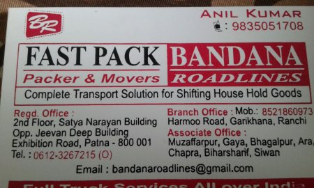 cheapest packing services available in Patna & Ranchi - by Fast Pack, Patna